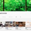 京都滋賀しごとNavi チャンネル